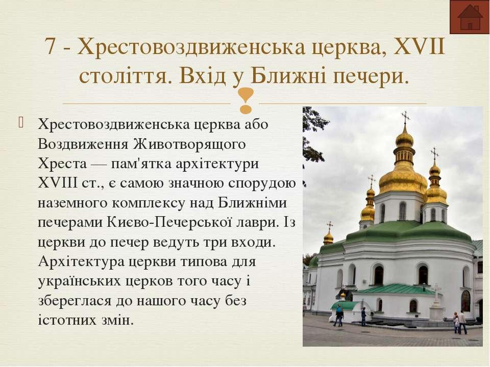 Автор виставки мікромініатюр - народний художник України, заслужений майстер ...