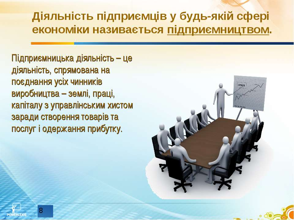 Діяльність підприємців у будь-якій сфері економіки називається підприємництво...