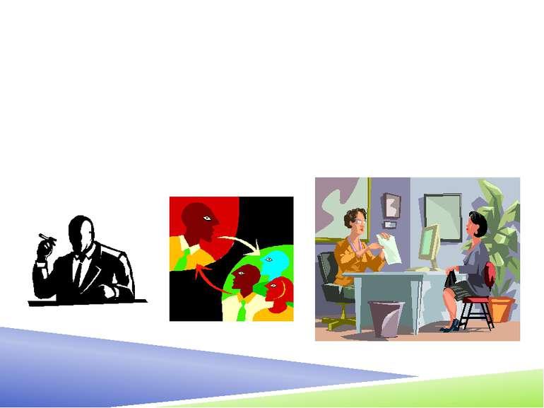 Основними суб'єктами ринку праці, як зазначалося, є роботодавець і найманий п...