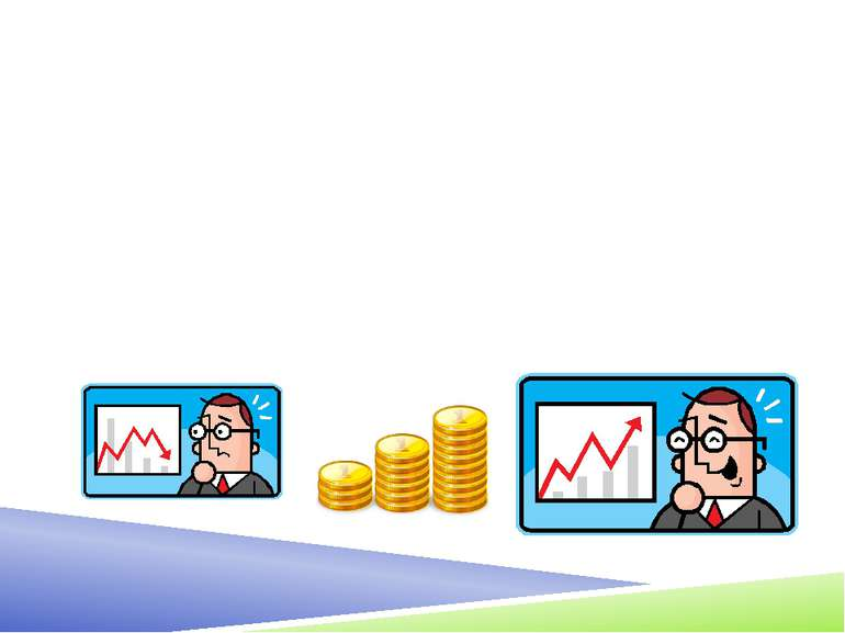 Ринок характеризувався гарантією і стабільністю зайнятості, що забезпечувалос...