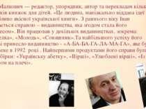 Іван Малкович — редактор, упорядник, автор та перекладач кількох десятків кни...