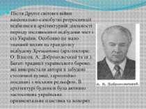 Після Другої світової війни національно-самобутні ретроспекції відбилися в ар...