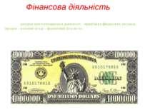 Фінансова діяльність Об'єктомфінансової діяльностіє процес господарювання з...