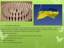 2: а)Головні елементи демократії! В сучасному світі все ще змішують поняття д...