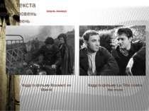 Шарль Азнавур Кадр із фільму Bouvard en liberté Кадр із фільму La Tête contre...