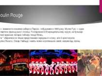 Moulin Rouge Мулен Руж— знамените класичнекабаревПарижі, побудоване в188...