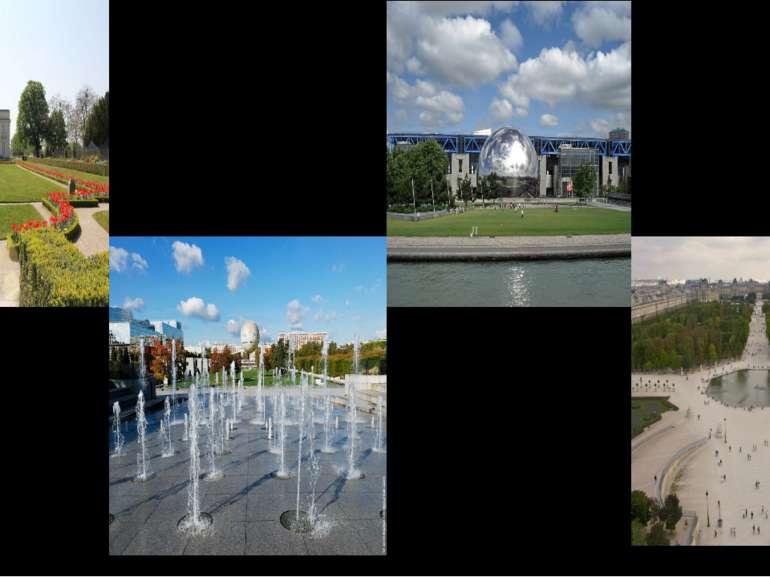 Сад Тюїльрі Багатель Парк Андре Сітроена Парк Ла-Вилетт