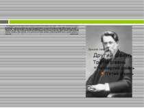 В.І. Вернадський називає живу речовину основною рухомою силою біосфери. Бути ...