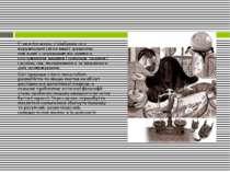 У часи Античності відбуваються кардинальні світоглядні зрушення, пов'язані з ...