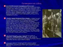 Громадянська війна 18 липня 1936 почалася Громадянська війна в Іспанії. У кол...