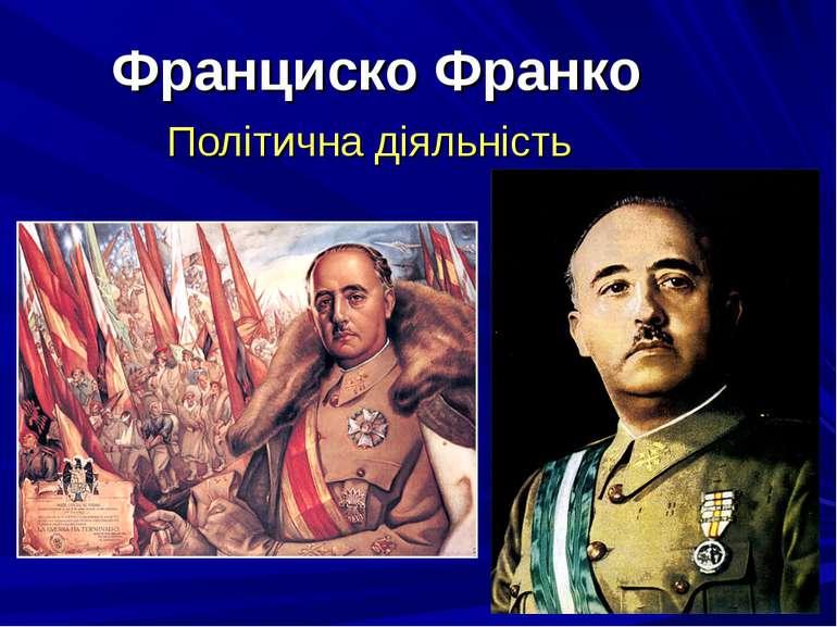 Франциско Франко Політична діяльність