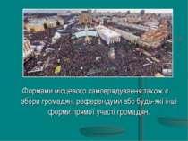 Формами місцевого самоврядування також є збори громадян, референдуми або будь...