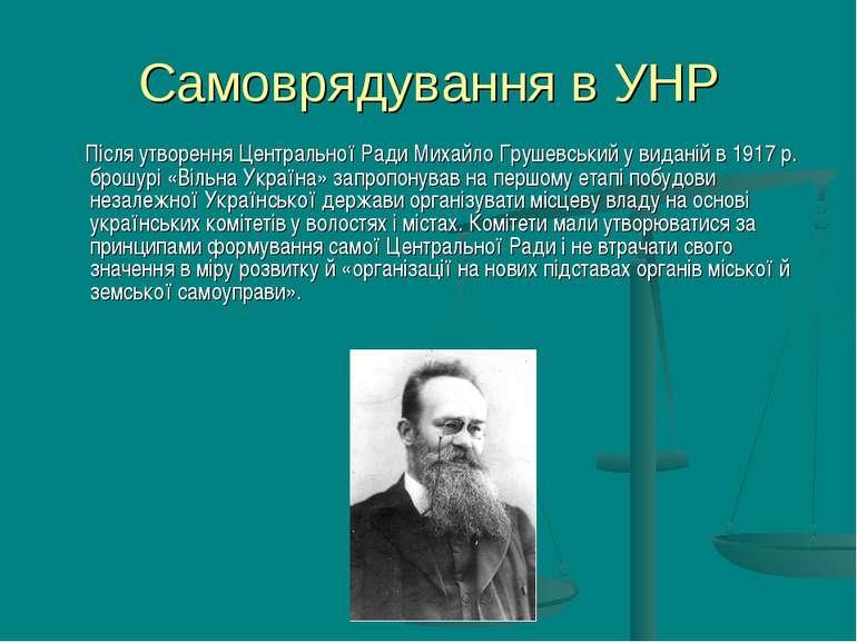 Самоврядування в УНР Після утворенняЦентральної РадиМихайло Грушевськийу в...