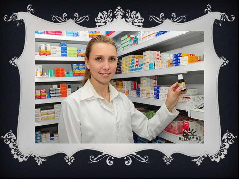 Без умовно потрібно володі ти знаннями про те, як виготовляються лікарські пр...