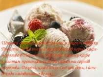 Широка громадськість дізналася рецепт завдяки Прокопіо де Колтеллі, який відк...