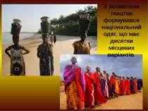 З розвитком ткацтва формувався національний одяг, що має десятки місцевих вар...