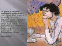Він прожив 91 рік і помер найбагатшим художником всіх часів і народів. Втім, ...