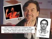 Юрій Ігорович Андрухович (13 березня 1960, Станіслав) — український поет, про...