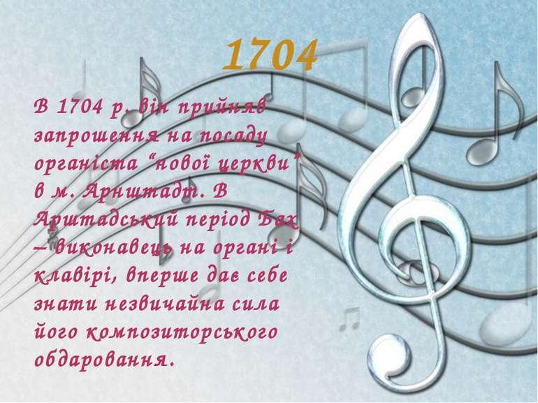 """1704 В 1704 р. він прийняв запрошення на посаду органіста """"нової церкви"""" в м...."""