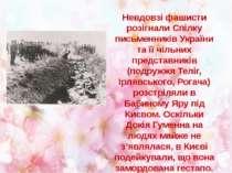 Невдовзі фашисти розігнали Спілку письменників України та її чільних представ...