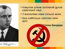 Комунізм цілком противний духові української нації. З москалями нема спільної...