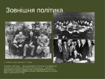 Зовнішня політика У. Черчилль, Ф.Д. Рузвельт, І.В. Сталин Лівадійський палац ...