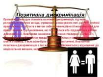 Позитивна дискримінація Протилежний випадок становить позитивна дискримінація...