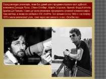 Серед молодих режисерів, яким був даний шанс продемонструвати свої здібності,...