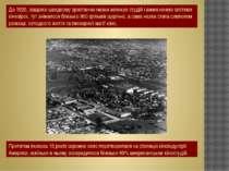 До 1920, завдяки швидкому зростанню низки великих студій і виникненню системи...