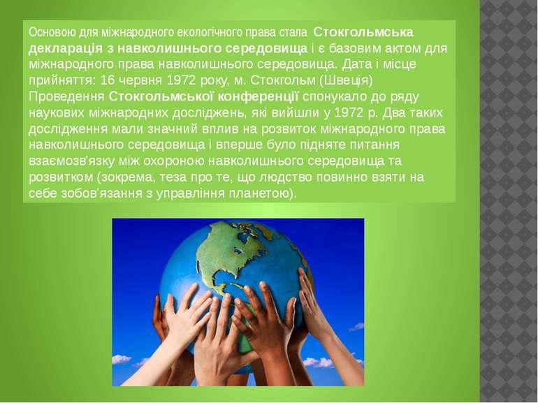 Основою для міжнародного екологічного права стала Стокгольмська декларація з ...