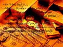 Во II веке дон.э. вФивах,Гермонтисе,МемфисеиСиенесуществовали «царск...
