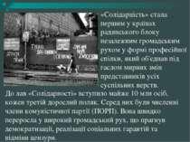 До лав «Солідарності» вступило майже 10 млн осіб, кожен третій дорослий поляк...