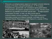 Основою для формування широкої опозиції комуністичному режиму в Польщі став р...