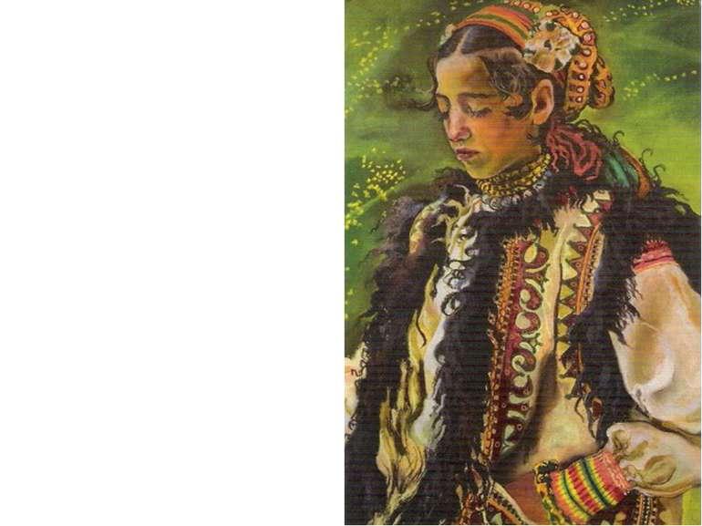 Гуцульська дружина