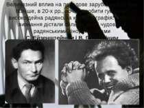 Величезний вплив на передове зарубіжне кіно вже пізніше, в 20-х рр., почала р...