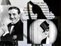 У 1910-ті рр. Міжнародною популярністю користувалися кінокомедії за участі М....