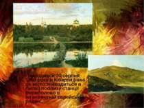 Народився 30 серпня 1860 року в Кібарти (нині це місто знаходиться в Литві) п...
