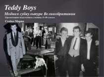 Teddy Boys Модная субкультура Великобритании Презентацию подготовила ученица ...