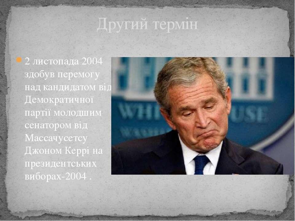 2 листопада 2004 здобув перемогу над кандидатом від Демократичної партії моло...