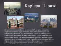 Кар'єра Парижі Шопен вперше відвідавВіденьна початку 1829, де давав концерт...