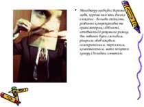Менеджеру необхідні виразна мова, хороша пам'ять, висока емоційно - вольова с...