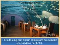 Plus de cinq ans ont un restaurant sous-marin spécial dans cet hôtel.