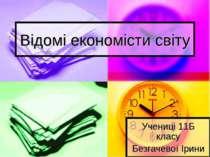 Відомі економісти світу Учениці 11Б класу Безгачевої Ірини