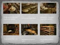 Надрізання хліба для отримання форми Хліб після надрізання Виймання з кошиків...