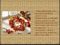 - Якщо віршований текст цитується суцільним рядком, то він оформлюється як зв...