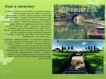 """Леді в зеленому """"Софіївка"""" вже на початку ХІХ ст. викликала захват. Поети скл..."""