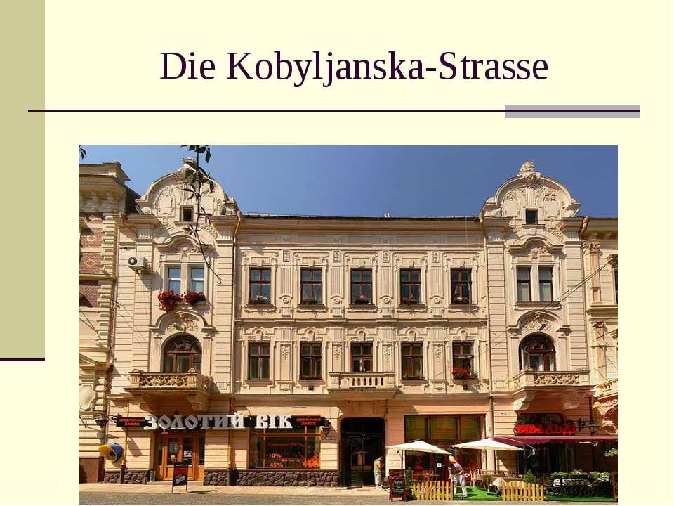 Die Kobyljanska-Strasse