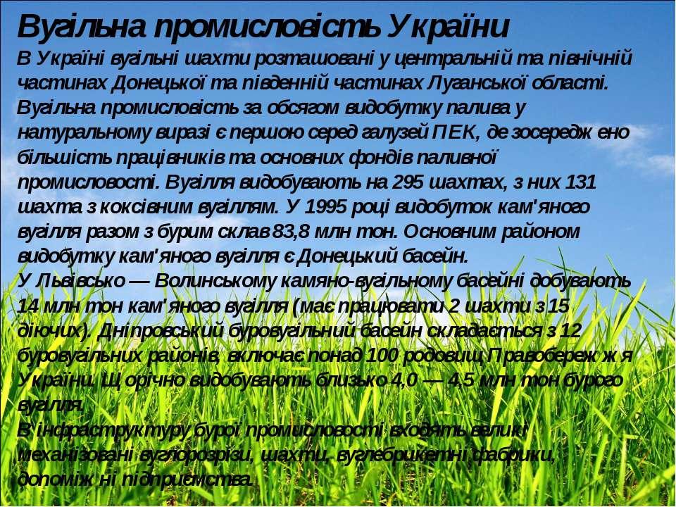 Вугільна промисловість України В Україні вугільні шахти розташовані у централ...