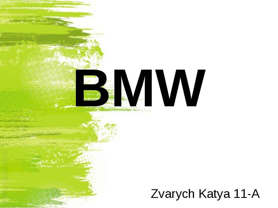 BMW Zvarych Katya 11-A