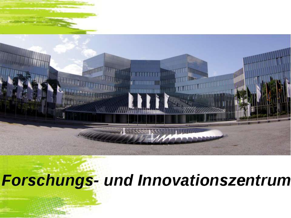 Forschungs- und Innovationszentrum